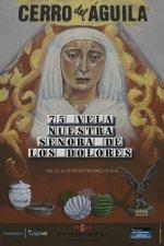 Desde mañana jueves, tu Hermandad en la Velá de Nuestra Señora de los Dolores