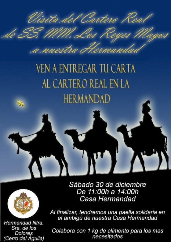 Visita Cartero Real Hdad. El Cerro 2017